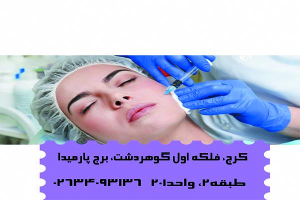 جراحی چال گونه در کرج